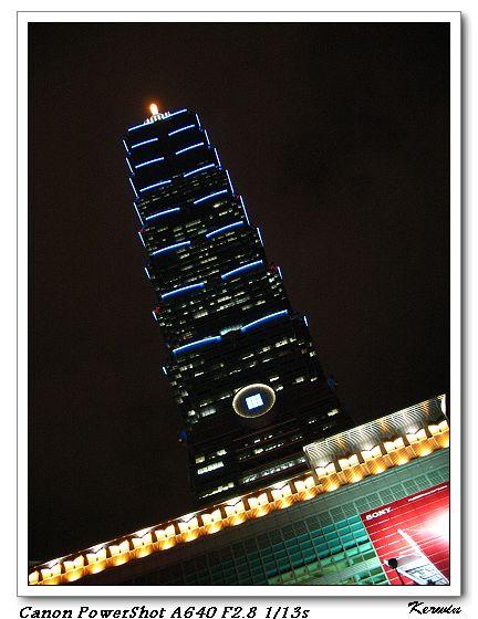 台北101-夜