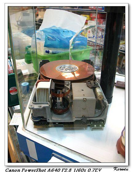 台北地下街-電腦公司
