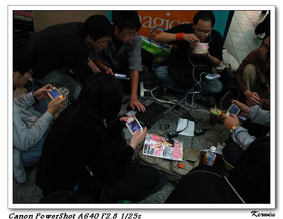台北地下街-電玩聚落