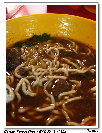 台北地下街-牛肉麵(拉麵)