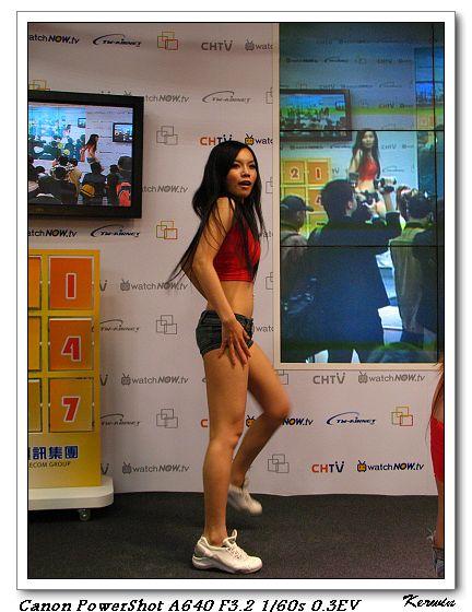 展覽展-SG