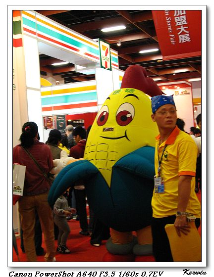 展覽展-玉米人