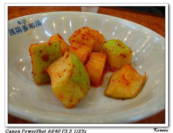 晚餐-醃蘿蔔