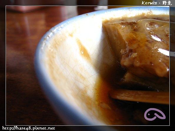 糙米碗粿pic01