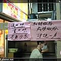 永隆小吃 (6).jpg