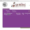 2014年 第30屆 Marathon Du Médoc  波爾多梅多克馬拉松背號