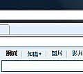 yphone_run01.jpg