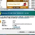 yphone_run07.jpg