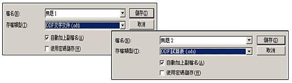 2015-09-11_152027.jpg