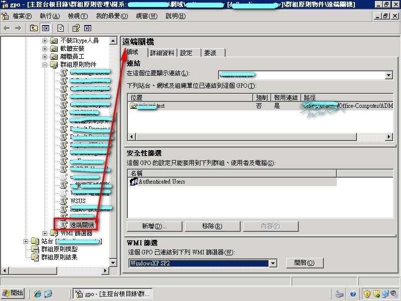 不關機OU 2009-01-21_000218.jpg
