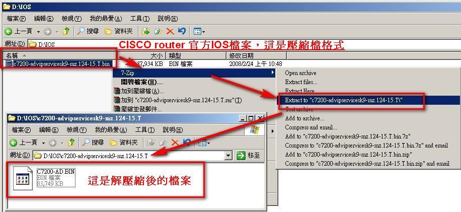GNS_IOS_2009-07-06_181946.jpg