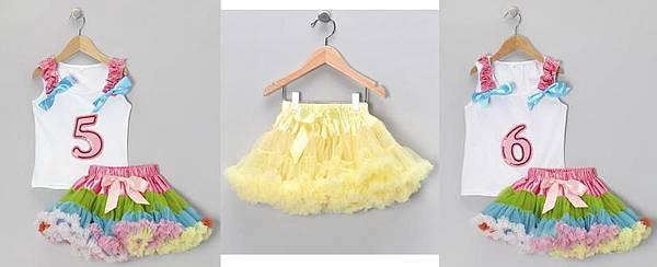 five skirt