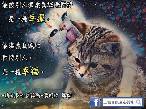 一起感激【幸運】,感受【幸福】吧!!