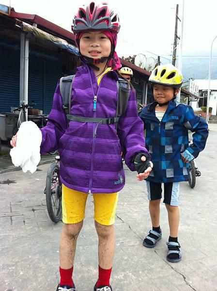 花東自行車