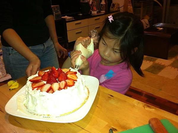 做蛋糕送爸