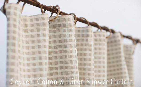 coyuchi-shower-curtain11.jpg