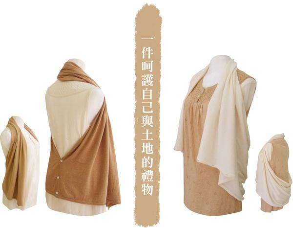 時尚披肩2011版定稿01.jpg