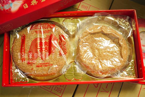 喜餅。日興堂