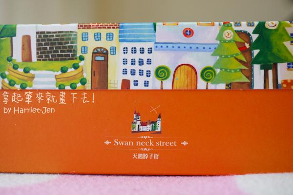 繽紛莊園水果條禮盒-10
