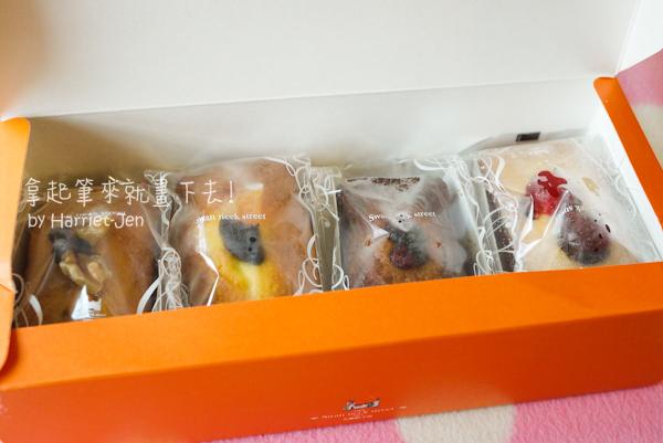 繽紛莊園水果條禮盒-14
