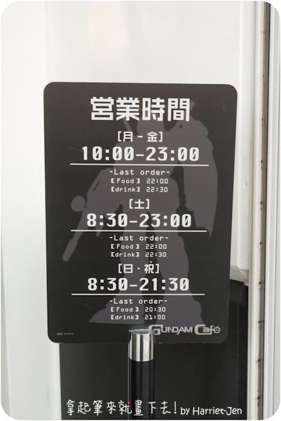 tokyo-1210948