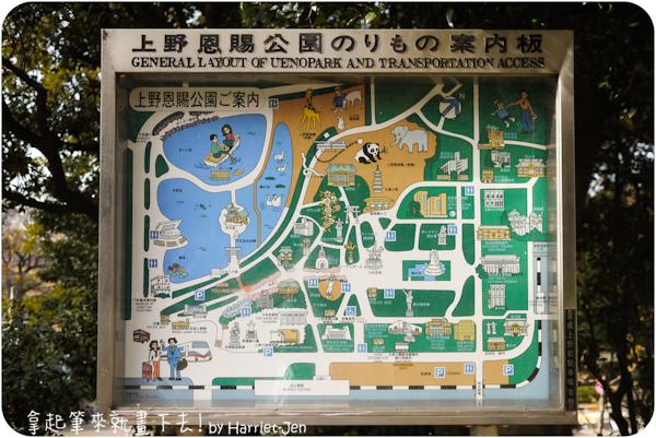 tokyo-1220016