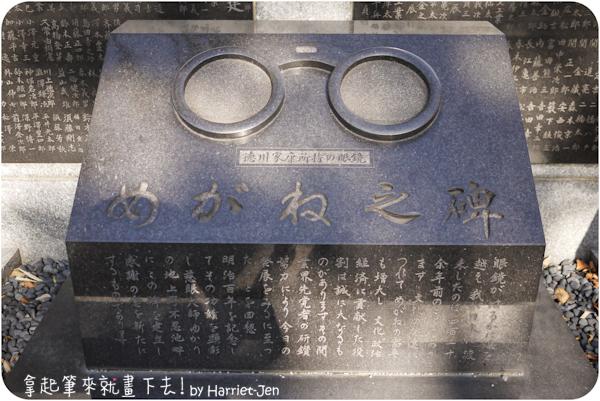 tokyo-1220020