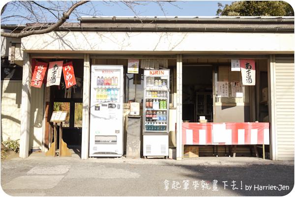 tokyo-1220033