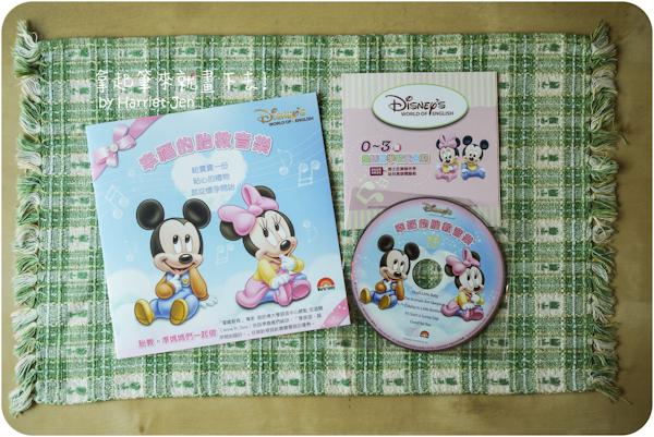 迪士尼胎教音樂