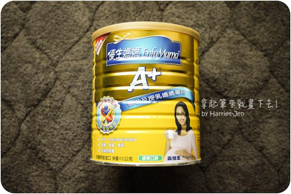 營養品-04.jpg