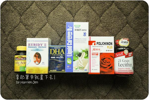 營養品-13.jpg