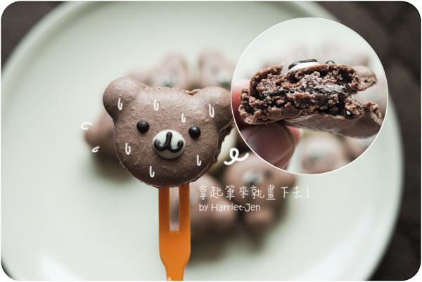 bear-05.jpg