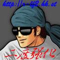 bandit_fb.bmp