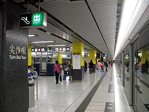 300px-HK_MTR_Tsim_Sha_Tsui_Platform.jpg