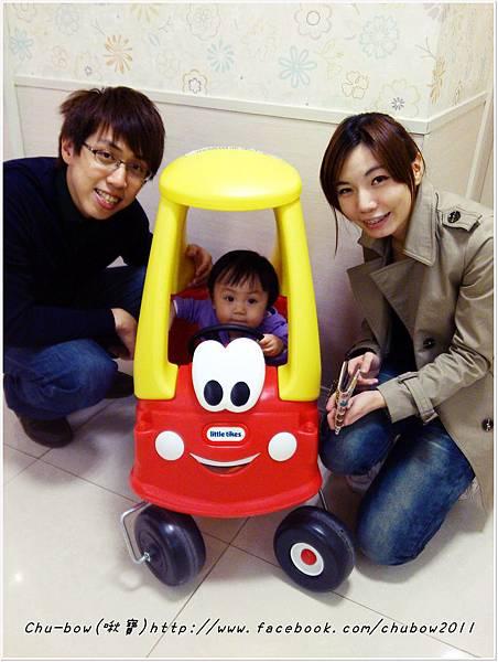 20121118啾寶開餔餔全家福