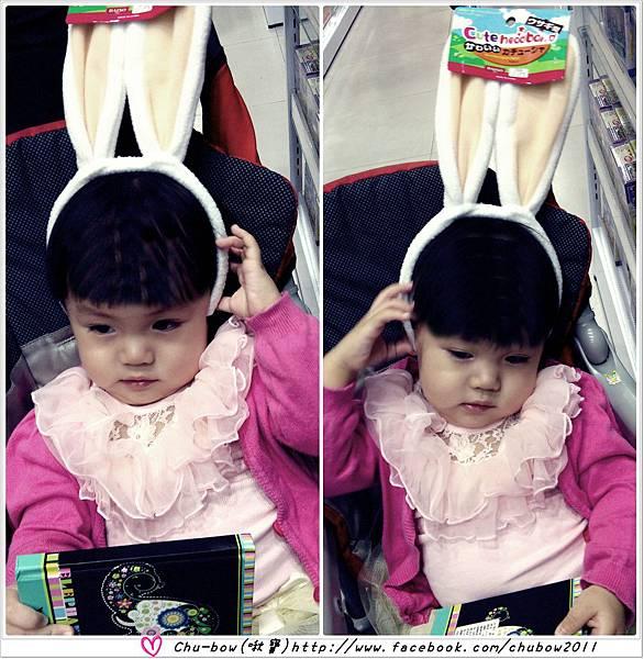 20121121兔女郎