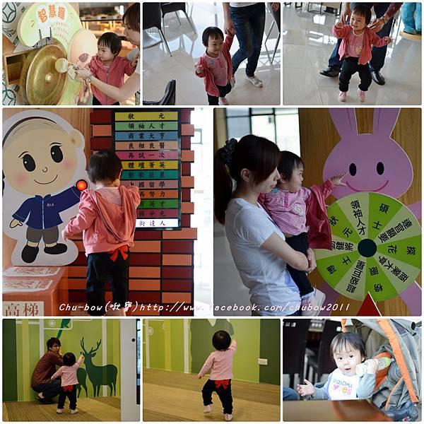 20121203郭元益博物館