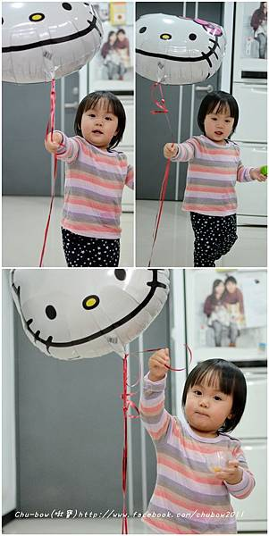20130220啾寶1y5m第一次玩氣球