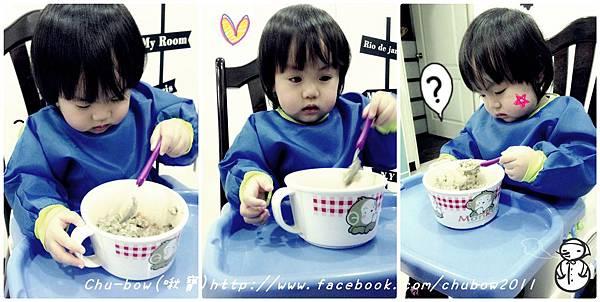 2013022啾寶1y5m自己學吃飯