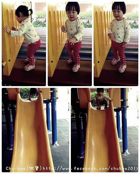 20130322啾寶1Y6M溜滑梯