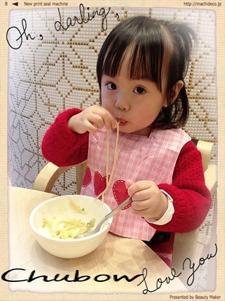 20130419大遠百吃麵