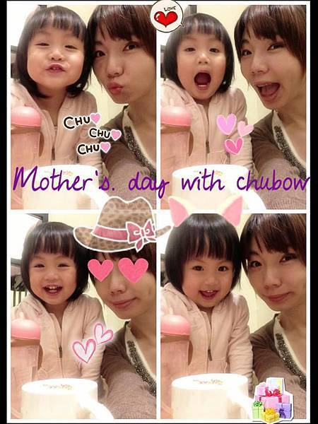 201305母親節快樂