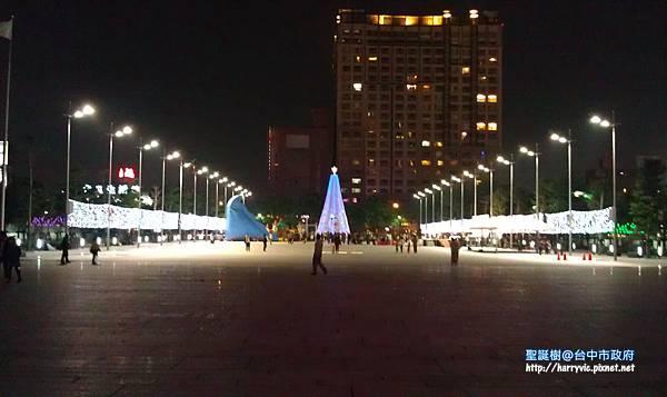 市政府廣場
