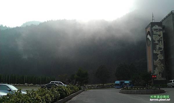 下午開始起霧了