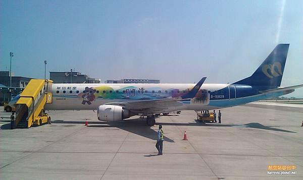 隔壁的華航彩繪飛機