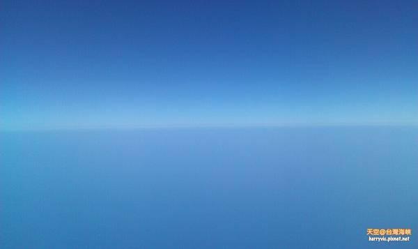 天空的分際線