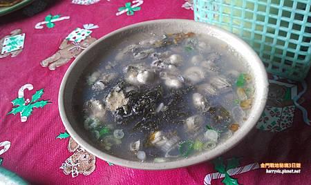 紫菜蚵仔湯