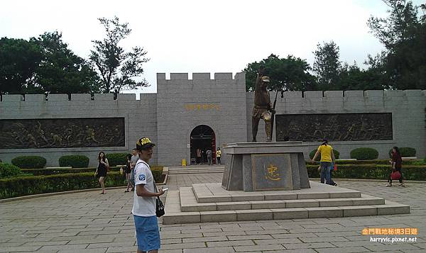 古寧頭戰史館