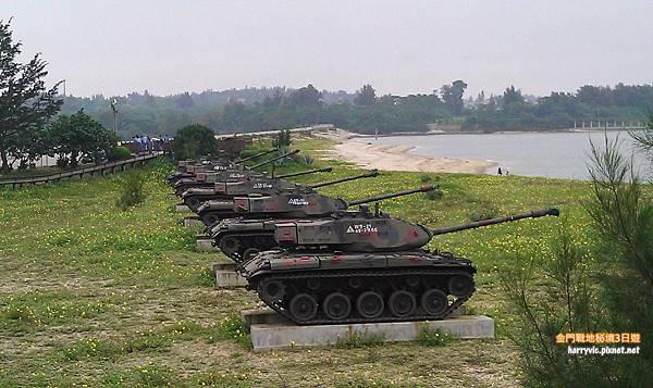整排的戰車