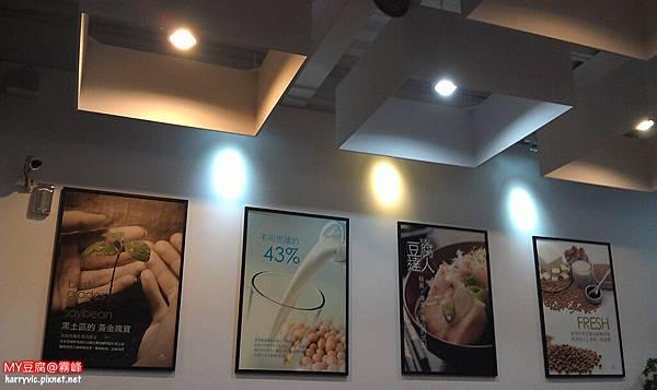 MY豆腐店內裝潢2